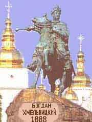 Символ Славянской партии